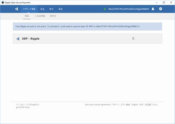 Desktop_Client6