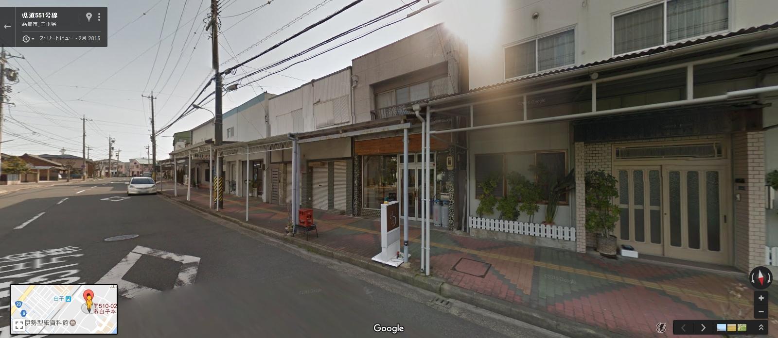Marukiyo