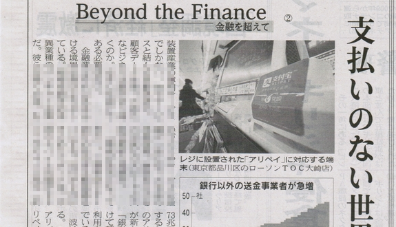 Beyond the Finance2