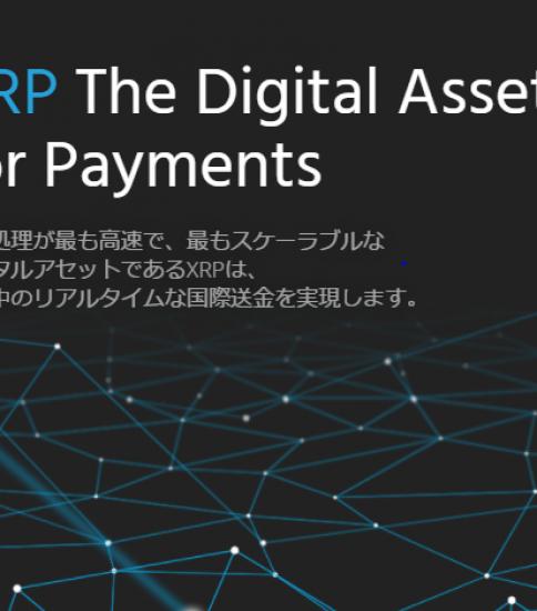 Rippleが保有XRPの90%をロックアップ(一定期間の売却禁止)発表しました