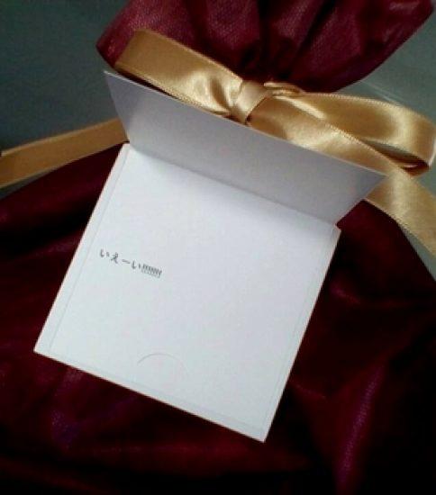 リップラーの皆さんからギフトを贈って頂きました