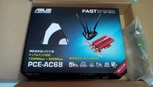 PCE-AC68