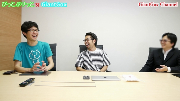 GiantGox Channel 第2回