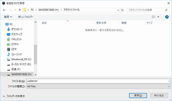 Desktop_Client3