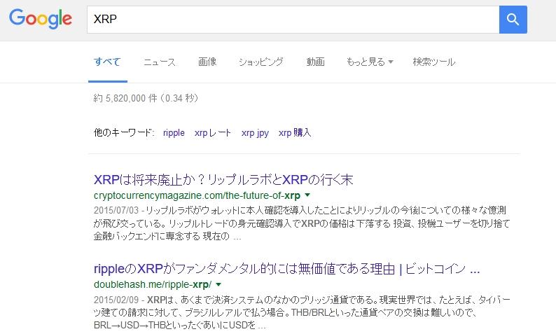 XRPの検索結果
