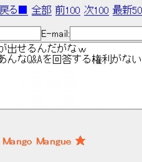 リップル社が風説に対する日本語の公式声明を発表