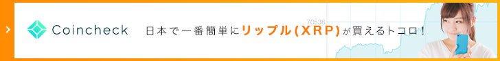 cc_banner_728x90
