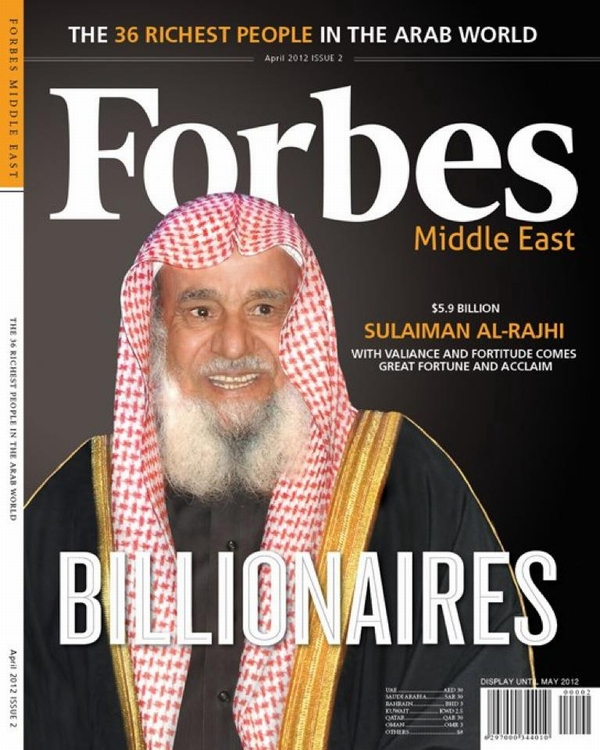 Sulaiman bin Abdulaziz Al Rajhi